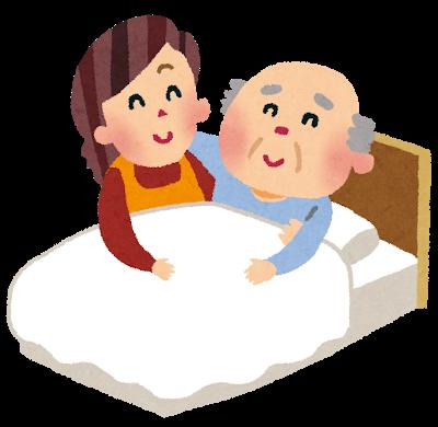 老人ホーム 種類