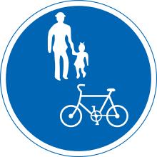 交通 トラブル ルール 確認