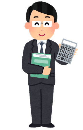 税理士 資格 内容 独立
