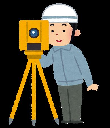 測量 土地家屋調査士 資格