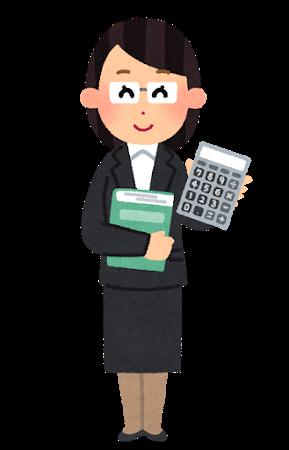 公認会計士 資格 詳しく