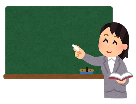 日本語教師 資格