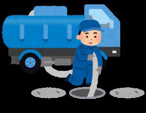 浄化槽整備士 資格